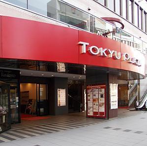 東急不動産赤坂ビル オフィス入口