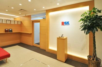 REX受付